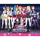 Saint Snow PRESENTS LOVELIVE! SUNSHINE!!   HAKODATE UNIT CARNIVAL Blu-ray Memorial BOX 【完全生産限定】
