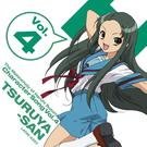 キャラクターソング Vol.4 鶴屋さん