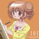キャラクターソング Vol.3 ヒロ