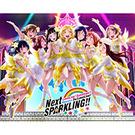 ラブライブ!サンシャイン!! Aqours 5th LoveLive! ~Next SPARKLING!!~ Blu-ray Memorial BOX 【完全生産限定】