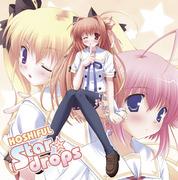 Star☆drops