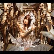 ガブリエル・コード ~エデンへ導く光の楽譜~【初回限定盤】