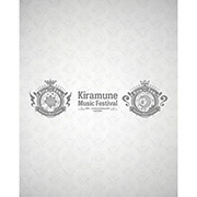 Kiramune Music Festival ~10th Anniversary~ Blu-ray Disc BOX