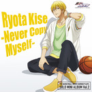 SOLO MINI ALBUM Vol.2 黄瀬涼太 - Never Copy Myself -