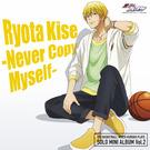 SOLO MINI ALBUM Vol.2 黄瀬涼太 - Never Copy Myself -