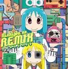 リミックスCD 【DVD付】