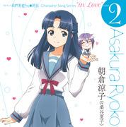 """CHARACTER SONG SERIES """"In Love"""" case.2 ASAKURA RYOKO"""