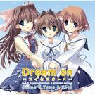 Dream on ~コイセヨオトメ~