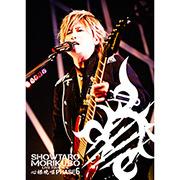 森久保祥太郎 LIVE TOUR 2016 心・裸・晩・唱 ~PHASE6~ LIVE DVD
