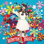 asterisk music*【DVD付】