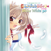 ドラマCD Shine White 90