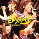 StylipS Anniversary Disc Step One!!【通常盤DVD付】
