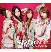 MOON SIGNAL【限定生産盤】