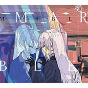MARBLE【初回限定盤】