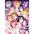 ラブライブ!μ's Final LoveLive! ~μ'sic Forever♪♪♪♪♪♪♪♪♪~ DVD Day1