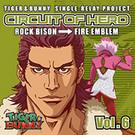 -SINGLE RELEY PROJECT- 「CIRCUIT OF HERO」Vol.6