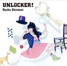UNLOCKER! 【DVD同梱】