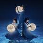 月海の揺り籠【アーティスト盤】