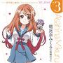 """In Love"" case.3 ASAHINA MIKURU"