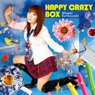 HAPPY CRAZY BOX【初回限定盤】
