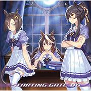 STARTING GATE 06