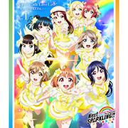 ラブライブ!サンシャイン!! Aqours 5th LoveLive! ~Next SPARKLING!!~ Blu-ray Day1