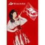 Minori Chihara Live Tour 2009~Parade~ LIVE DVD
