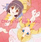 キャラクターファイル Vol.1