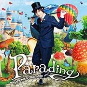 Parading【豪華盤】