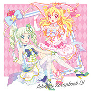 AIKATSU SCRAPBOOK 01