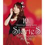 """栗林みな実 10th Anniversary Live"""" stories"""" LIVE Blu-ray 【2枚組】"""