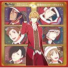 「聖夜のラブレター」Song Collection ~最後のロンリークリスマス~