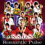 Romantic Pulse