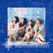 Third Planet【数量限定特別仕様『Blue Planet Box』】
