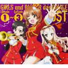 GIRLS und PANZER das FINALE Episode1~Episode3 OST