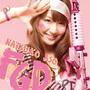Fighting Growing Diary 【DVD付】