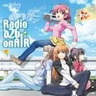 Radio d2b on AIR
