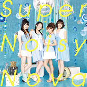 Super Noisy Nova【限定生産盤】