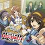 番外編CD Vol.1