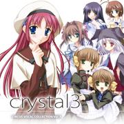 crystal3 ~サーカス ヴォーカルコレクション Vol.3~