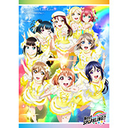 ラブライブ!サンシャイン!! Aqours 5th LoveLive! ~Next SPARKLING!!~ DVD Day2