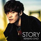 STORY【初回限定盤】
