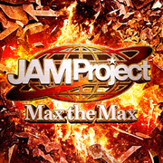 JAM Project「Max the Max」