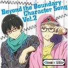 キャラクターソングシリーズ Vol.2
