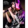 Aina Suzuki 1st Live Tour ring A ring - Prologue to Light - LIVE Blu-ray