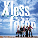 JAM Project BEST COLLECTION Ⅺ Ⅹ less force
