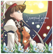 Weeping alone