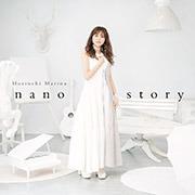 ナノ・ストーリー【通常盤】/堀内まり菜