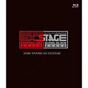 TAKUMA TERASHIMA LIVE 2016 EX STAGE LIVE BD