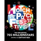 THE IDOLM@STER 765 MILLIONSTARS HOTCHPOTCH FESTIV@L!!  LIVE Blu-ray GOTTANI-BOX【初回限定版】
